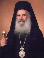 His Eminence Archbishop Gregorios of Thyateira and Great Britain