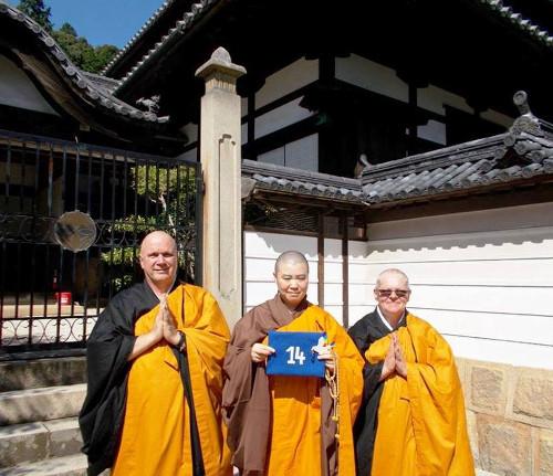 Symbolic Peace Dove No.14 at main entrance to Yugasan Rendaiji Temple
