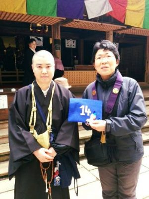Vice-Abbot Zoju-san in Koya-san with friend who will take Peace Dove 14 to Hong Kong