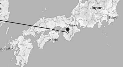 Peace Dove No. 14 arrives in Koya-san